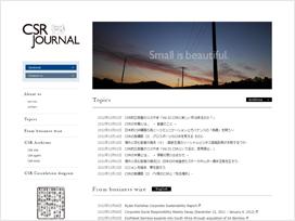 CSR情報活用サイト「CSRジャーナル」
