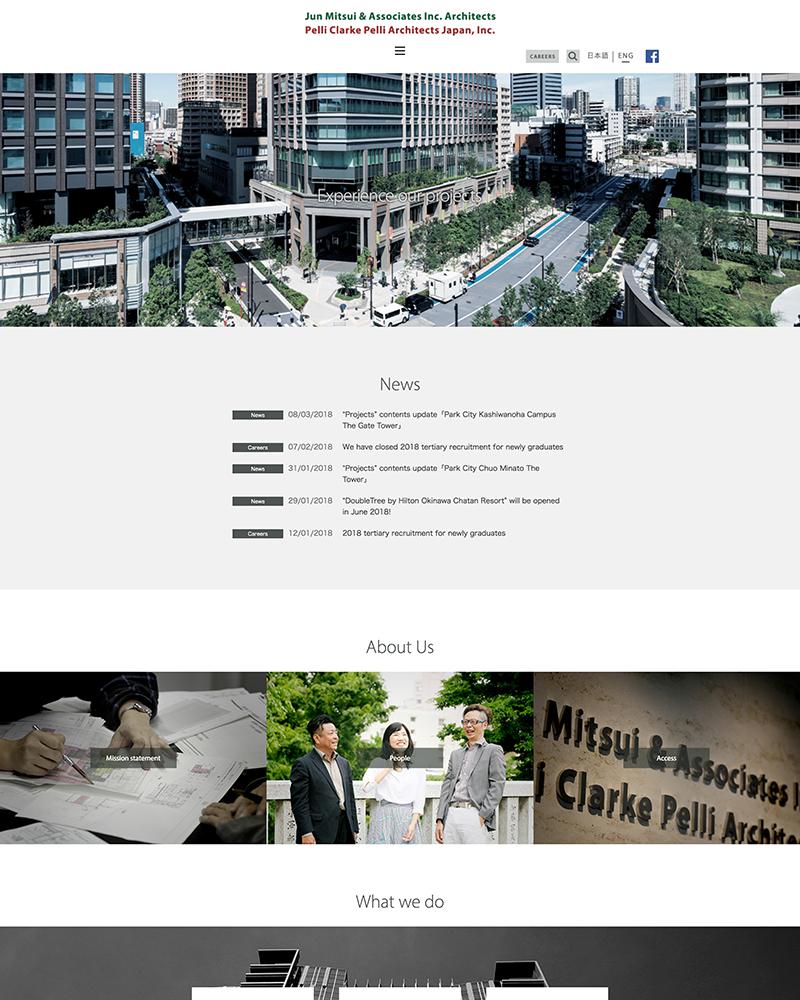 光井純&アソシエーツ建築設計事務所