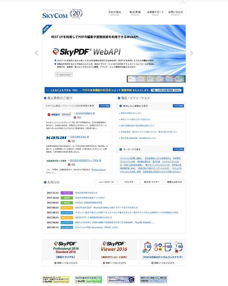 Works skycom