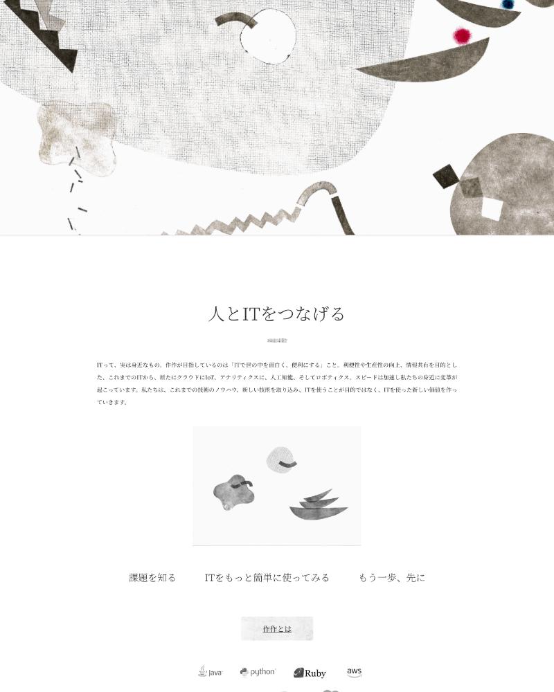 Web 1920 – 1-4