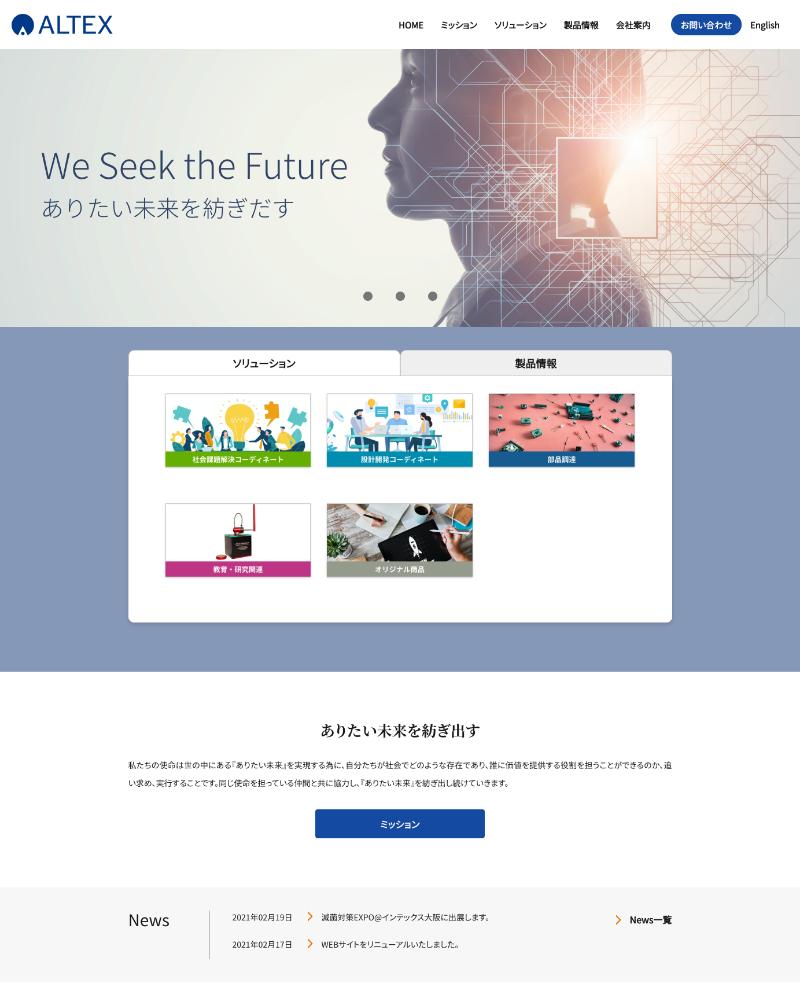 Web 1920 – 1-Mar-16-2021-05-06-14-53-AM