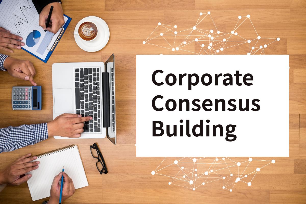 CCB&PR企画戦略コンサルティング